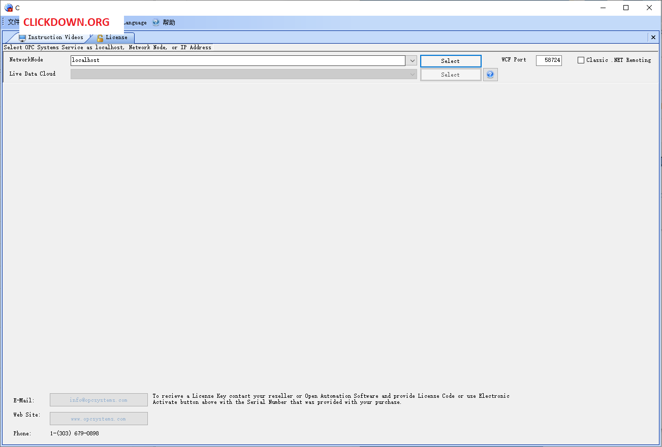 Working with OPC Systems.NET 6.02.0028 full license
