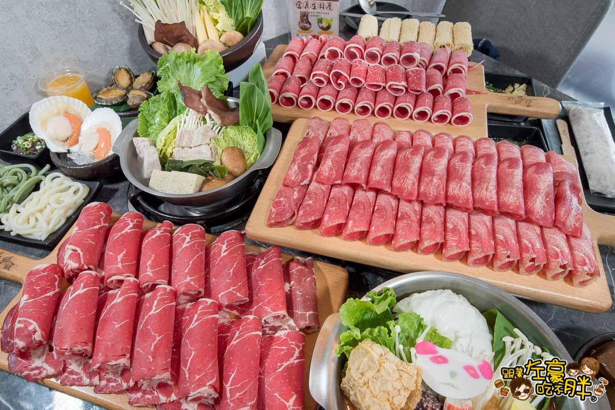 五鮮級平價鍋物-高雄楠梓店旗艦店-25