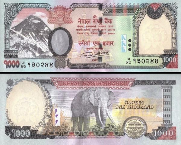 1000 Rupií Nepál 2016, P75b