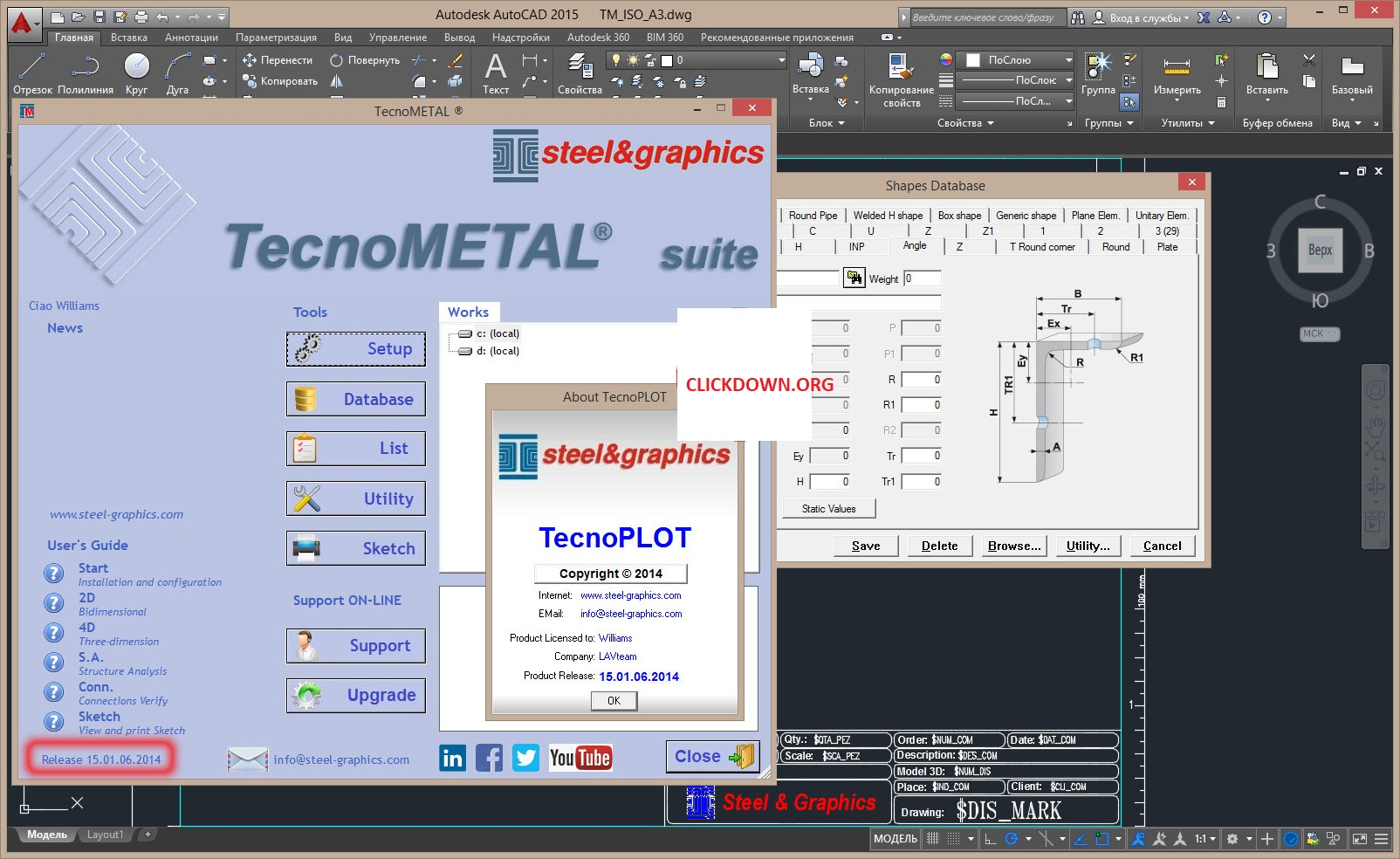 Working with Steel & Graphics TecnoMETAL BIM Suite 2015 full