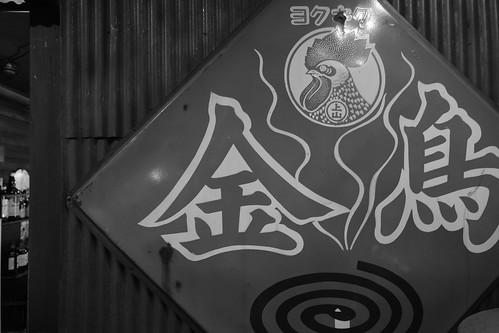 18-07-2020 Asahikawa (9)