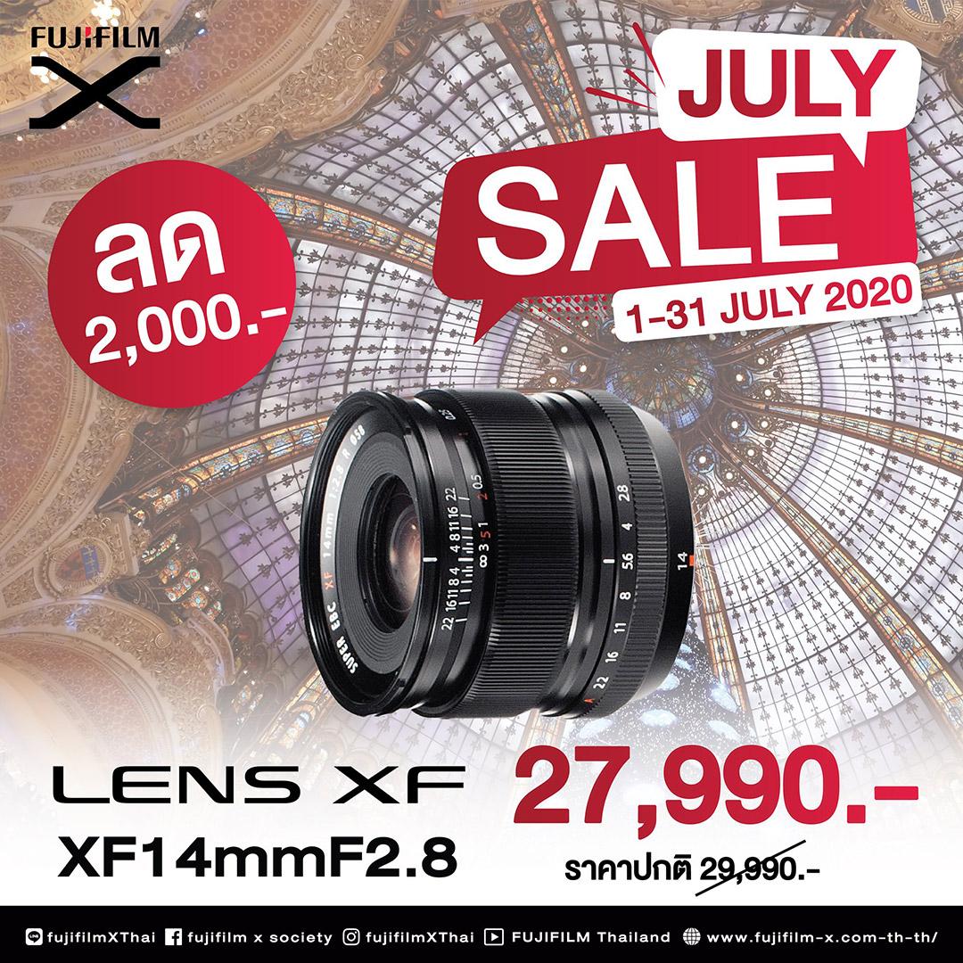 fujifilm-xt3-sale-40990bath-05
