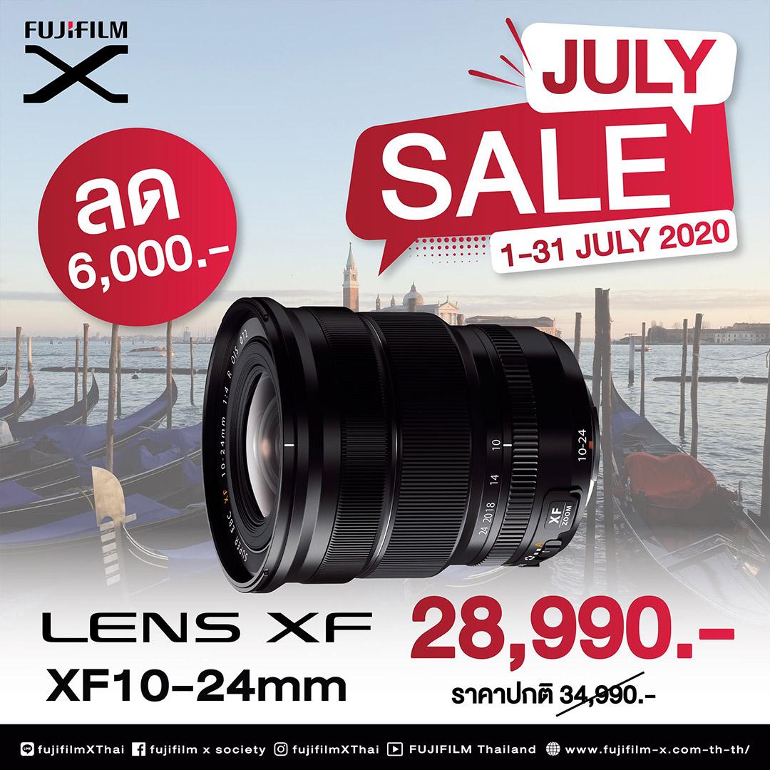 fujifilm-xt3-sale-40990bath-06