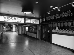Deserted Japan Center 3, Japantown, San Francisco, May 7 2020