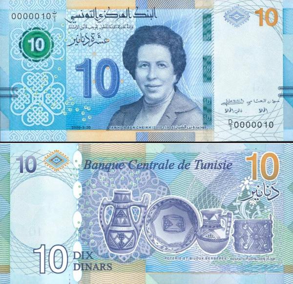 10 Dinárov Tunisko 2020