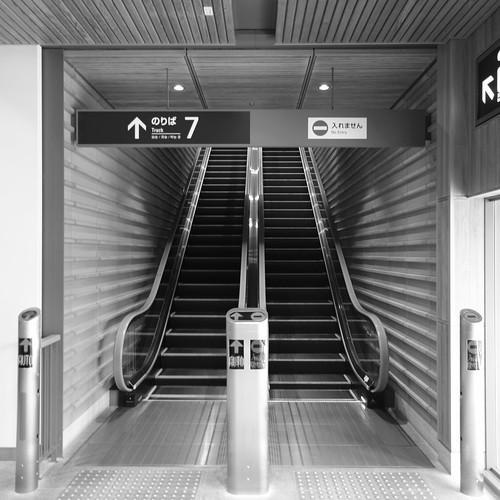 19-07-2020 at Asahikawa Station (3)