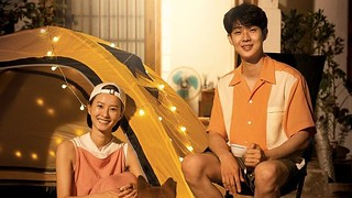 Our Little Summer Vacation Ep.4