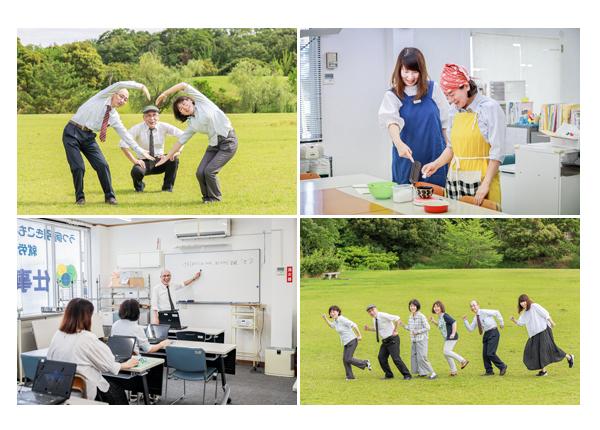 仕事ノアル暮らしさま |愛知県瀬戸市の就労移行支援・自立訓練(生活訓練)事業所 |スタッフさんプロフィール写真撮影2020