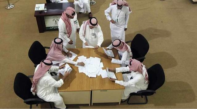 SAUDI-ELECTIONS/VOTING