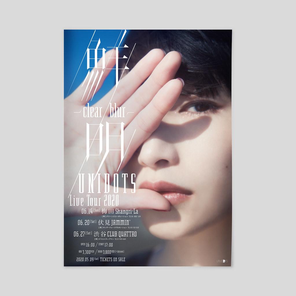 UNIDOTS LIVETOUR2020 -鮮明-