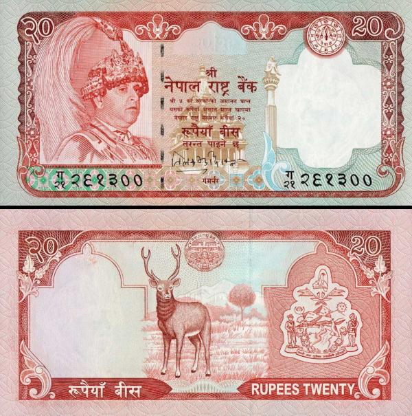 20 Rupií Nepál 2002, P47a