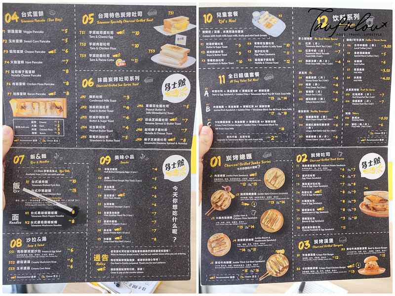 cheese toast (2)