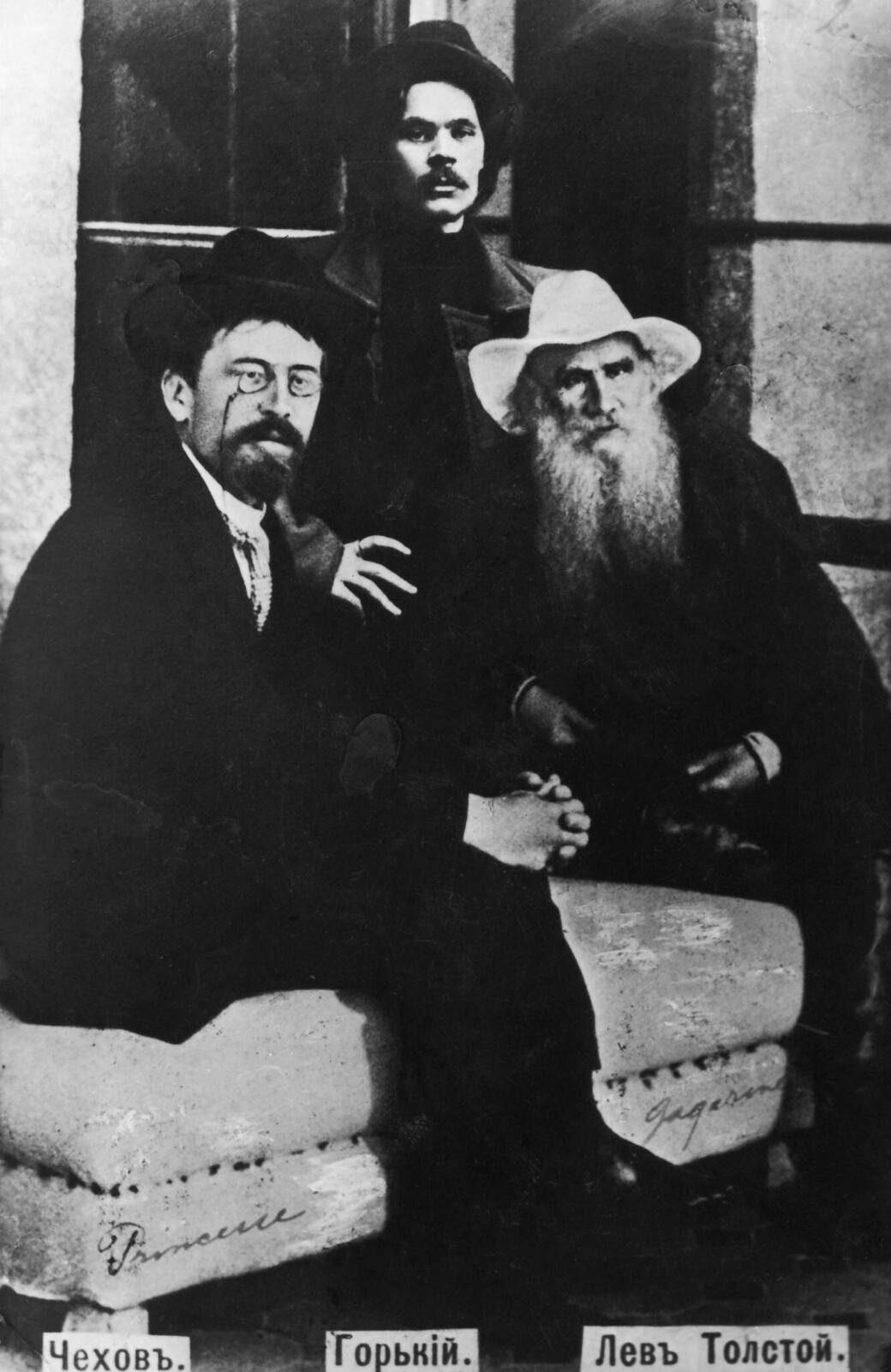 1901. А.П. Чехов, А.М. Горький и Л.Н. Толстой в Гаспре