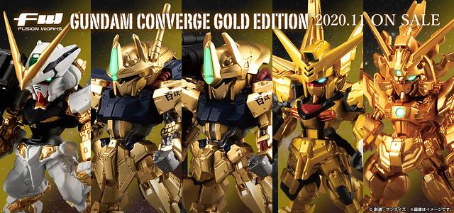 【官圖資訊更新】金光閃閃耀眼奪人!FW GUNDAM CONVERGE 金色版(GOLD EDITION)
