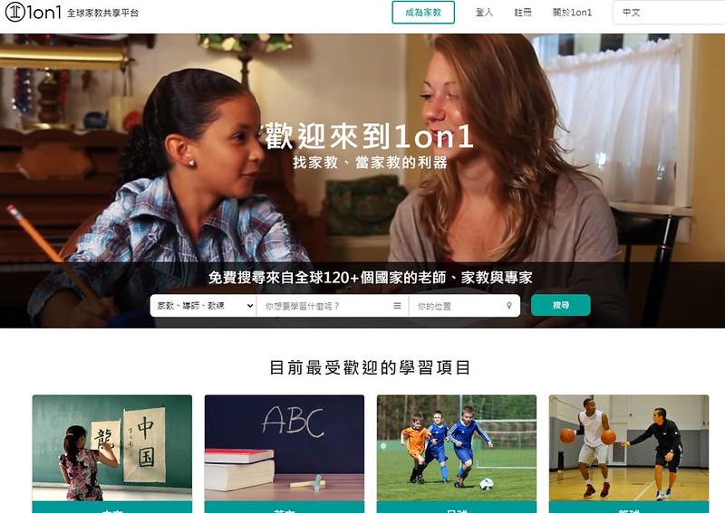 台北市政府公有場地出租資訊網