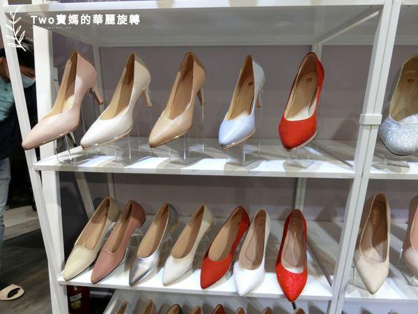 訂製手工鞋