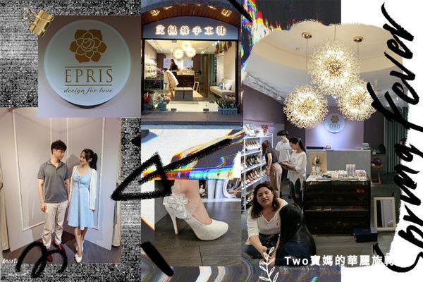 台北女鞋品牌