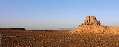 Djerat (Algérie)