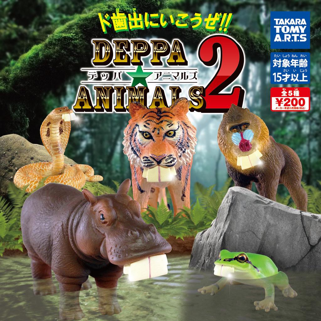 衝突感滿點的大暴牙再度襲來!T-ARTS 動物惡搞轉蛋「DEPPA★ANIMALS 暴牙動物2」第二彈(DEPPA★ANIMALS 2)全五款