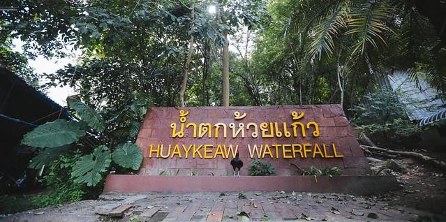 Huay Kaew Waterfall - Tambon Su Thep – district de Mueang Chiang Mai - OnaKuneVie