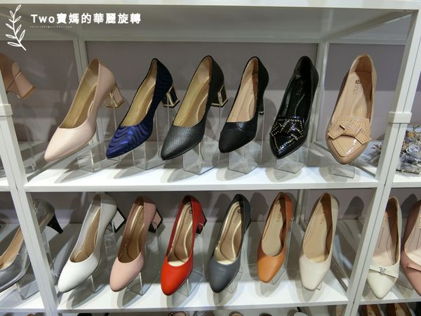 台北平價女鞋