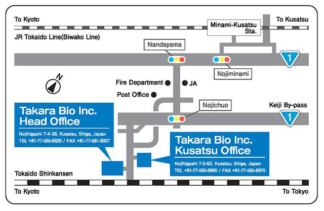Takara Bio- Văn phòng tại Nhật