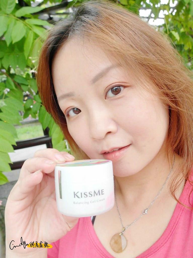 KISSME平衡系列