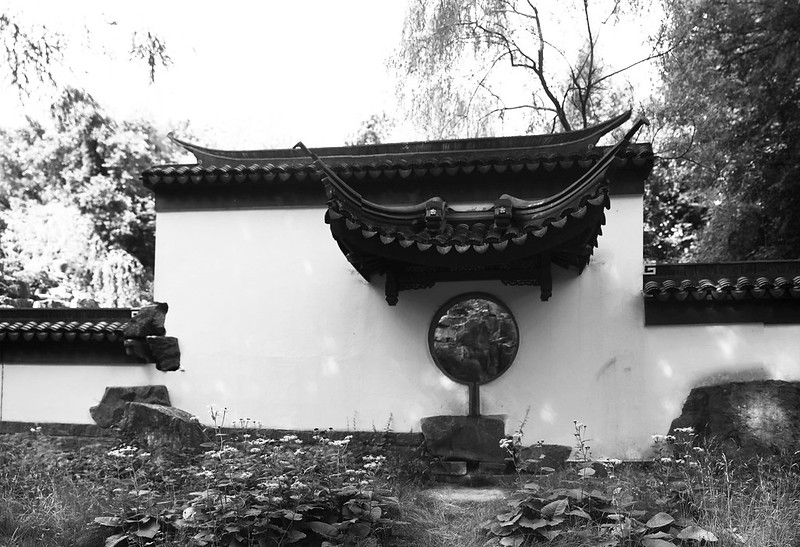 chinese garden 3@Ruhr University Bochum, Germany