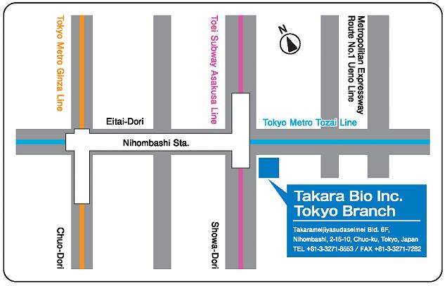 Takara BIo - Văn phòng chi nhánh