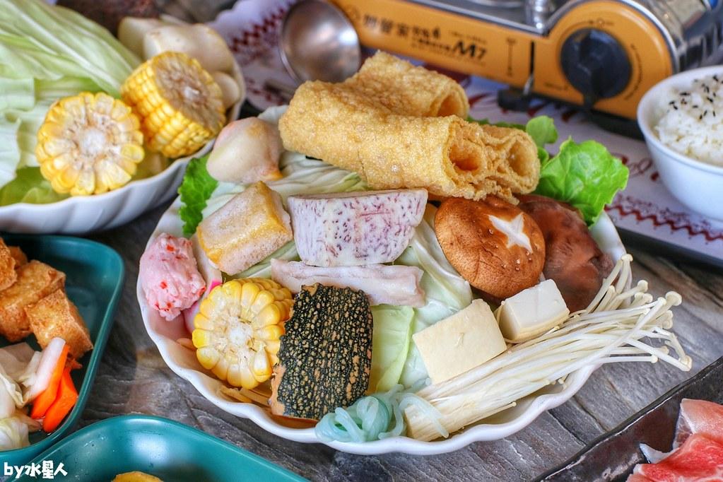 台中東區小火鍋