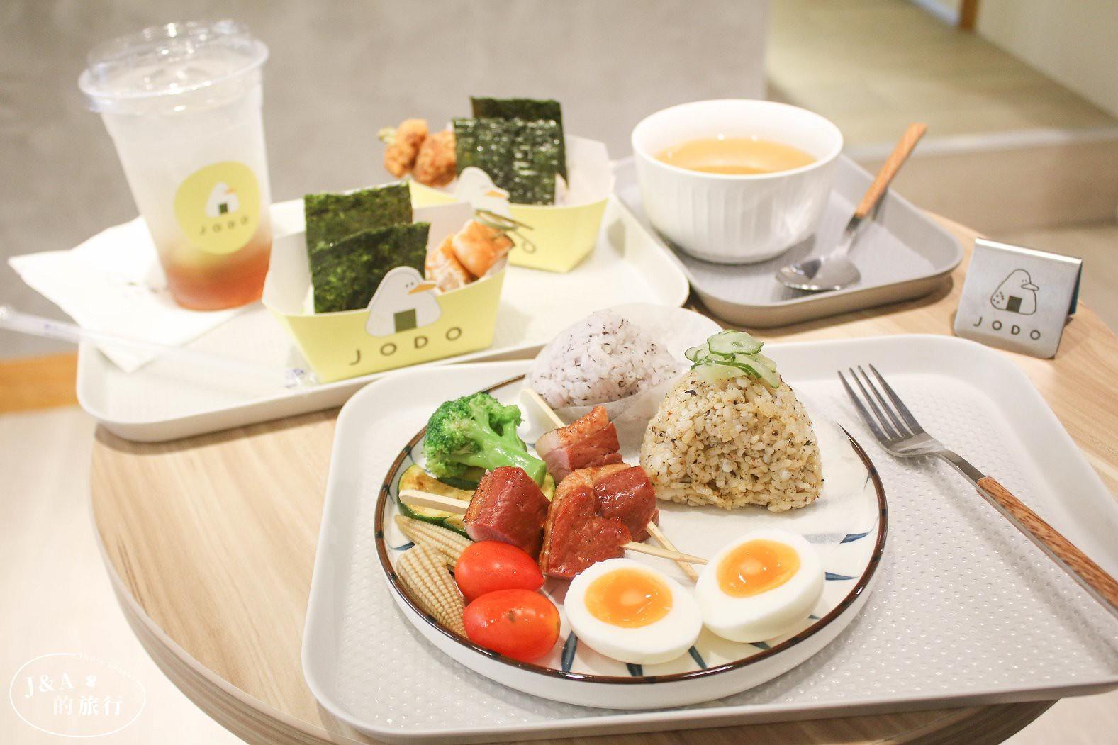 最新推播訊息:創意飯糰專賣店,多種飯糰與定食任你搭配,酸甜紫蘇飯糰好清爽!
