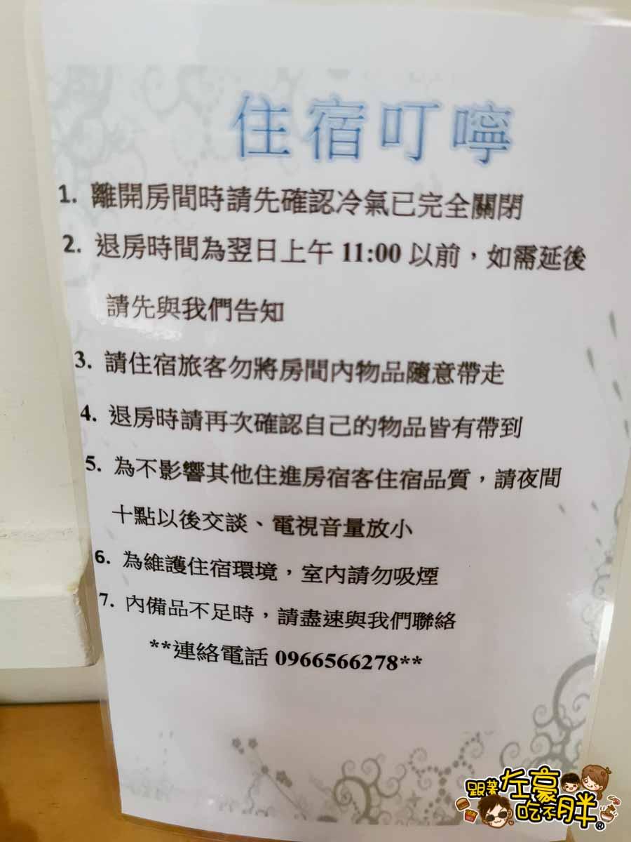台東民宿推薦 隨易居-11
