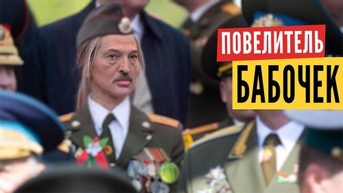 ВИДЕО: ТАК ВОТ ЧТО ЗА отряд особого назначения у Лукашенко