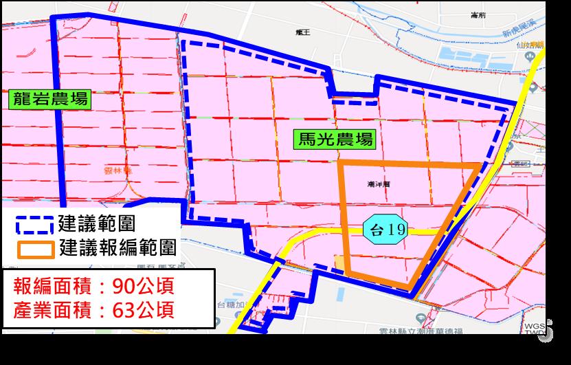 褒忠產業園區:雲林褒忠的馬光農場。圖表來源:電子採購網