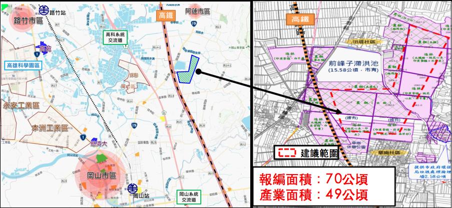 北高雄產業園區:高雄岡山的九鬮農場。圖表來源:電子採購網