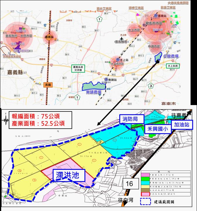 中埔產業園區:嘉義中埔的公館農場。圖表來源:電子採購網
