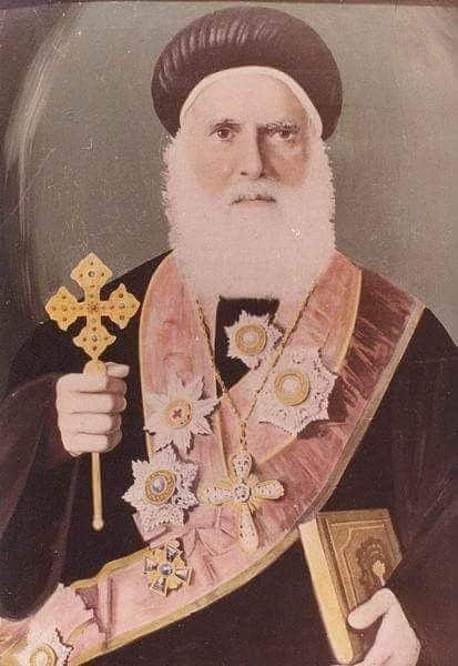 البابا البطريرك كيرلس الخامس