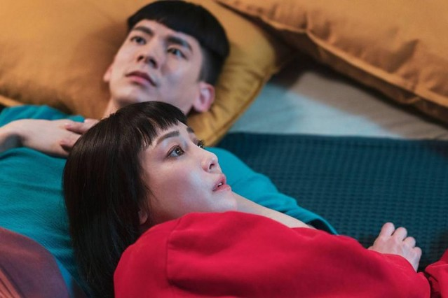 "Taiwan Movie "" i WEiR DO"" poster & stills , Taiwan, July, 2020, SJKen"
