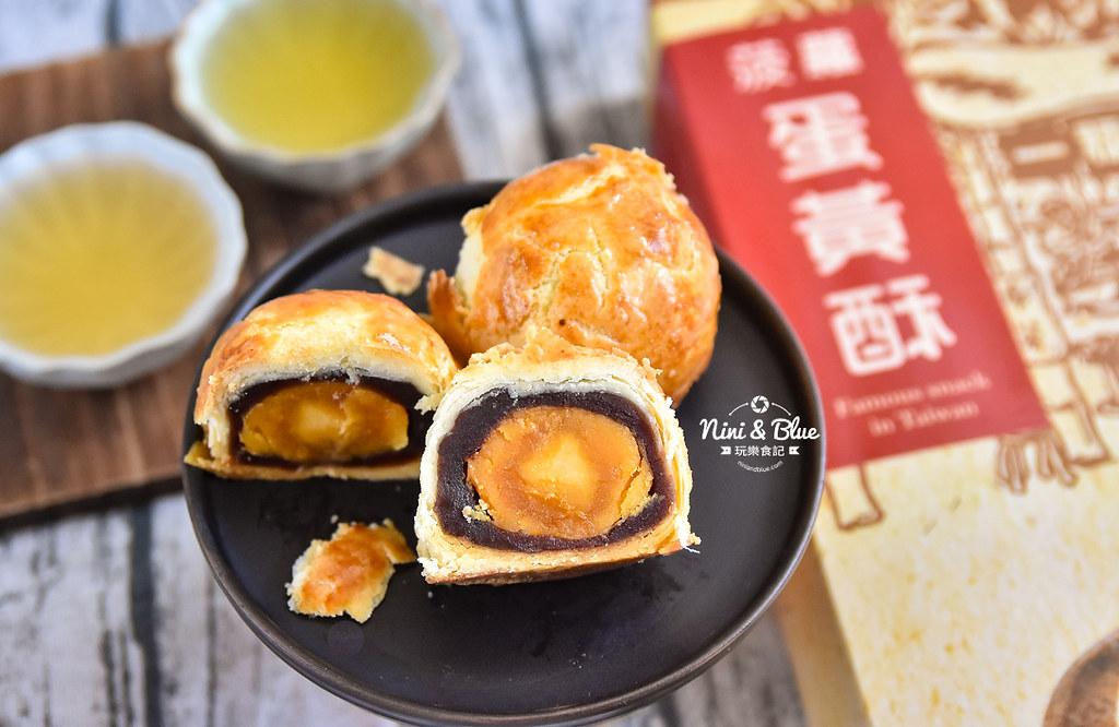 台中 月餅推薦 菠蘿蛋黃酥 一福堂18