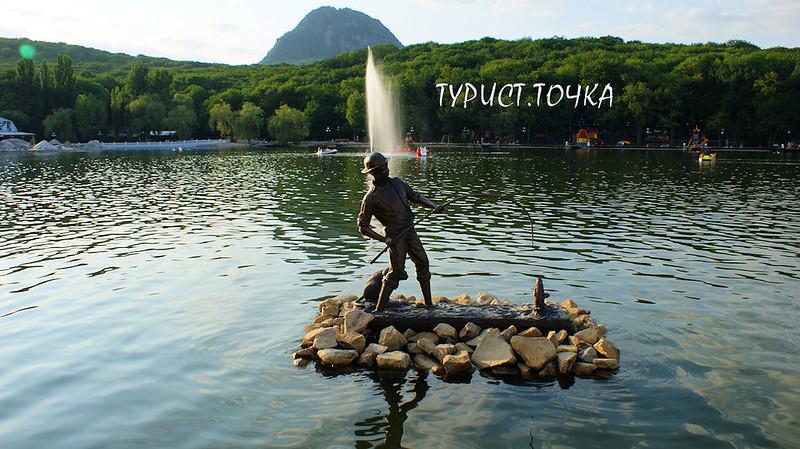 Озеро в Железноводске