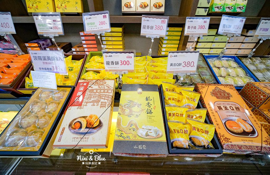 台中 月餅推薦 菠蘿蛋黃酥 一福堂38