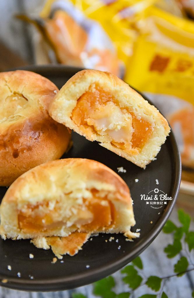 台中 月餅推薦 菠蘿蛋黃酥 一福堂25