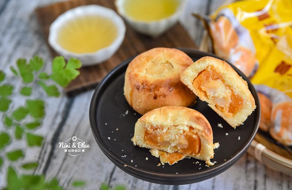台中 月餅推薦 菠蘿蛋黃酥 一福堂24