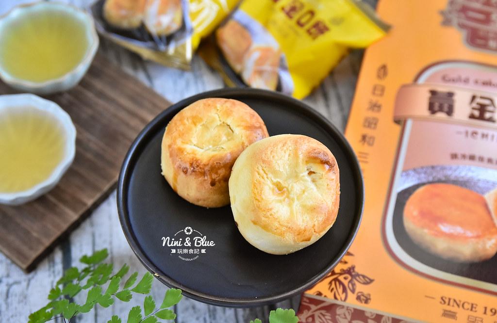 台中 月餅推薦 菠蘿蛋黃酥 一福堂21