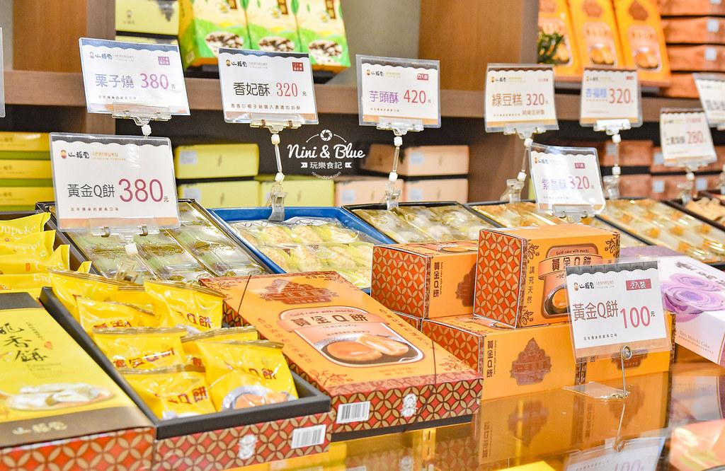 台中 月餅推薦 菠蘿蛋黃酥 一福堂05