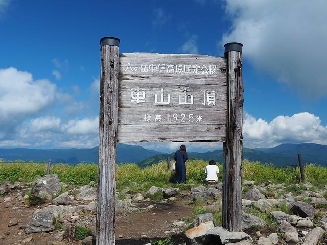 霧ヶ峰 200719 (24)