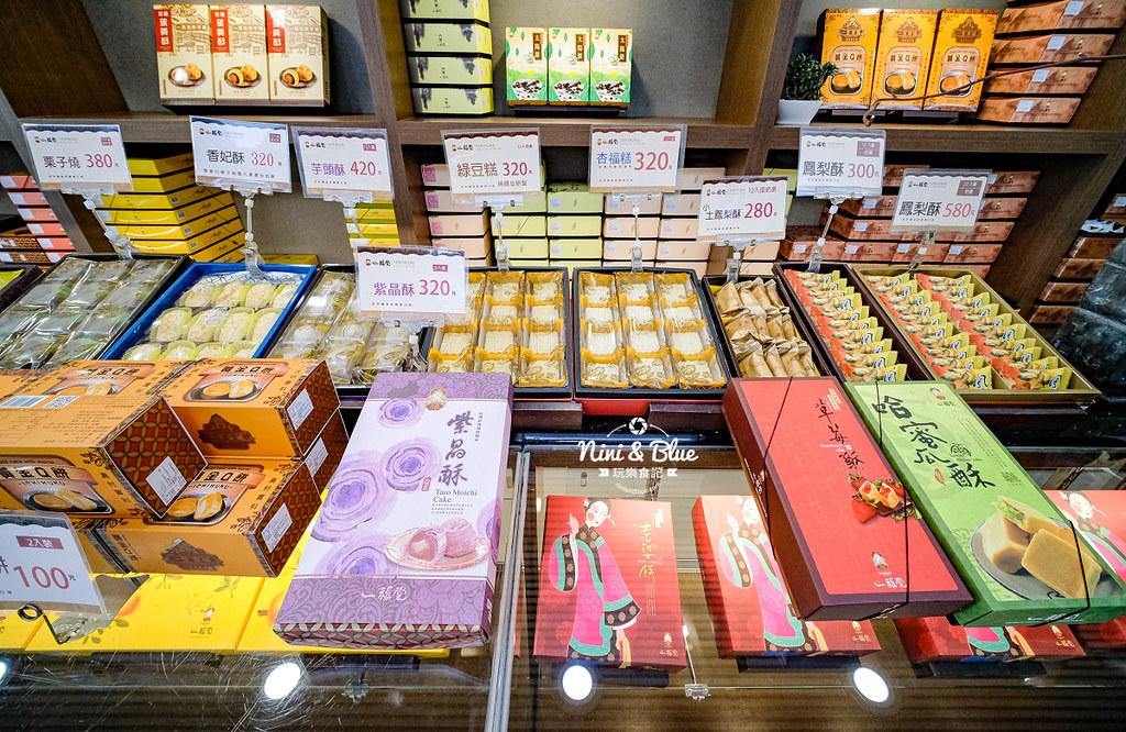 台中 月餅推薦 菠蘿蛋黃酥 一福堂39