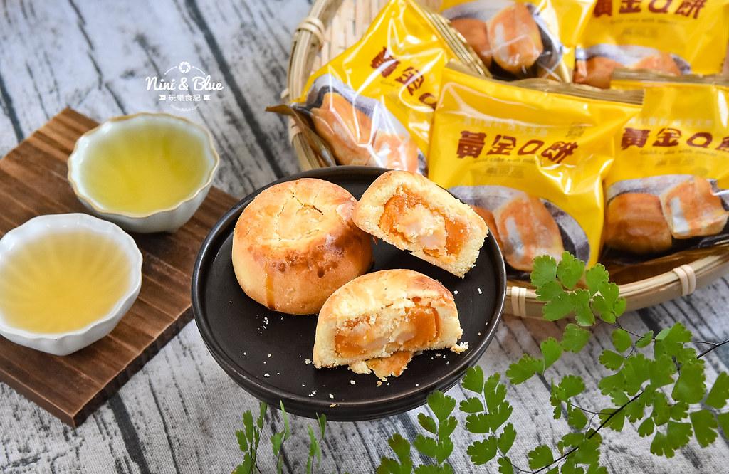 台中 月餅推薦 菠蘿蛋黃酥 一福堂22