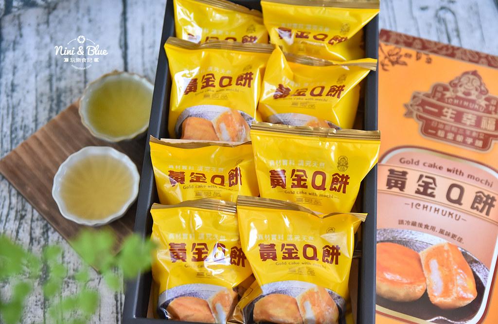 台中 月餅推薦 菠蘿蛋黃酥 一福堂20