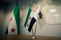 لوغو الائتلاف الوطني السوري